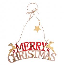 """Χριστουγενιάτικο κρεμαστό """"merry christmas"""" 31*10εκ 373-82-630 373-82-630"""